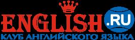 Школа английского языка English.ru logo