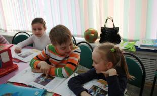 Английский для детей и школьников - 1628951118