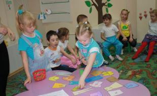 Английский для детей и школьников - 961471020