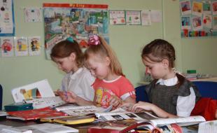 Английский для детей и школьников - 1990416488