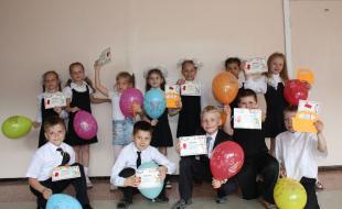 Английский для детей и школьников - 1597682125