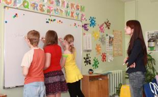 Английский для детей и школьников - 1754020809