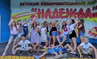 Лето-2019 в Кабардинке
