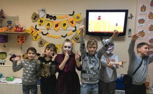 HALLOWEEN 2018 В ENGLISH.RU
